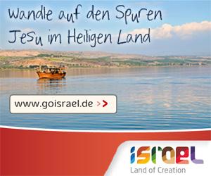 www.goisrael.de
